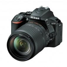 Nikon D5500 Kit 18-105mm VR
